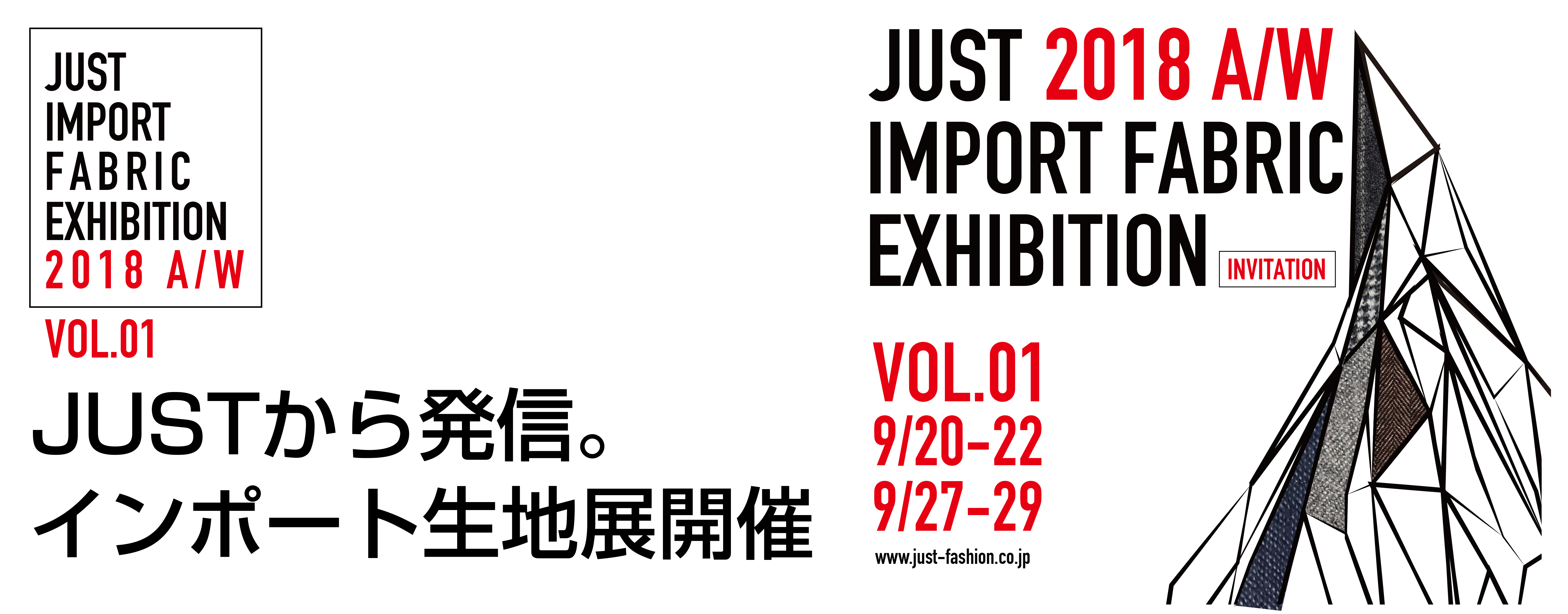JUST IMPORT FABRIC EXHIBITION 2018AW